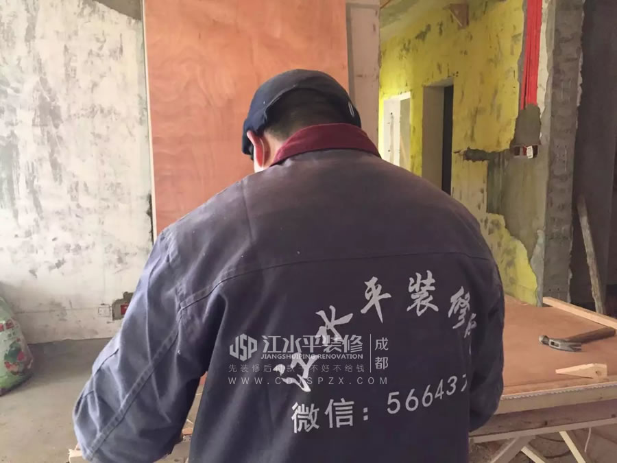 成都后花园黄先生家装修木工罗师傅吊顶施工
