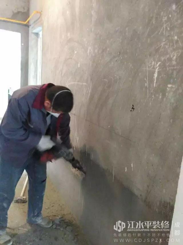 成都和贵久居福小邓家装修开始铲墙和打拆