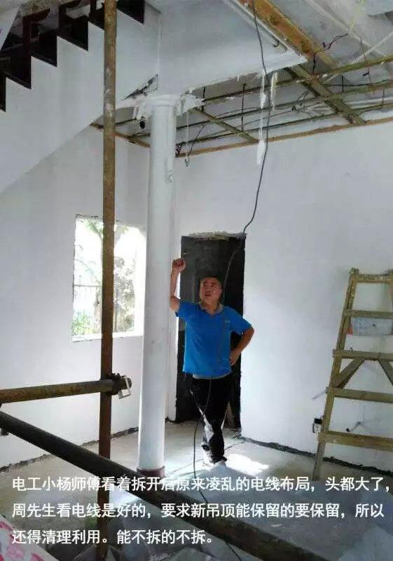 白蚁凶猛,防患于未然 成都别墅装修翻新