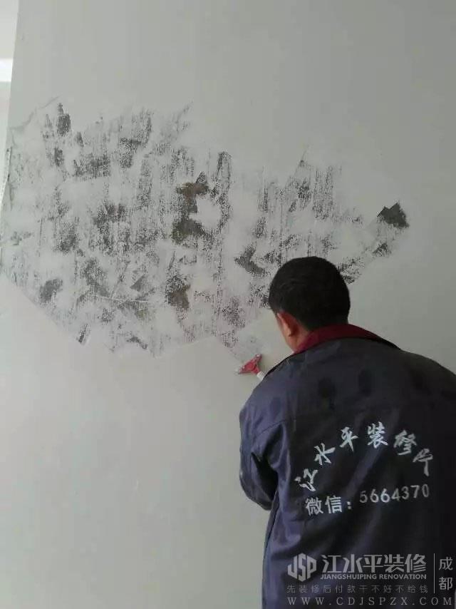 成都保利城三期赵先生家装修开工大吉