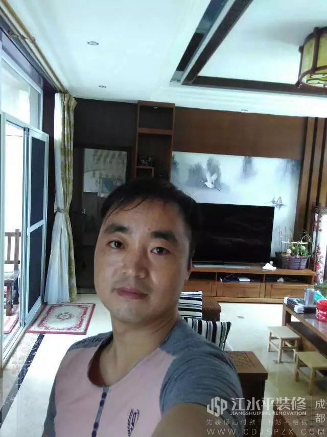 前往成都青城山中式小墅售后