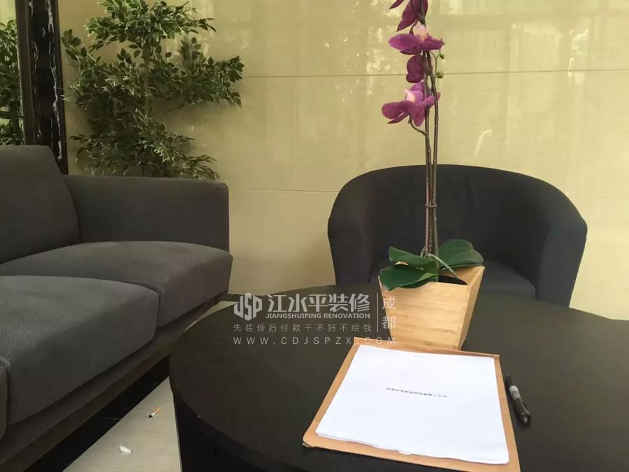 成都东原时光道小刘家签订装修合同