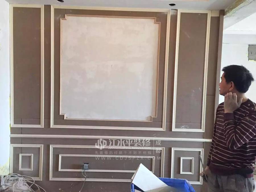成都颐和京都三期罗老师家装修贴砖即将结束