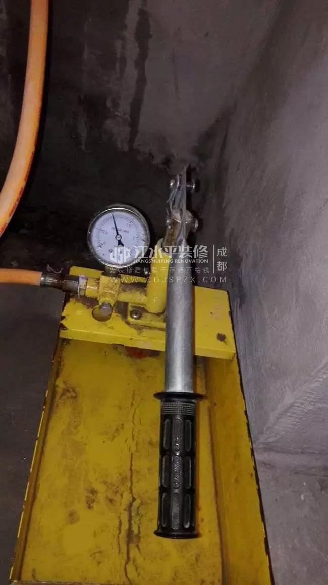 成都南城都汇李先生家水电改造结束 谈谈水压