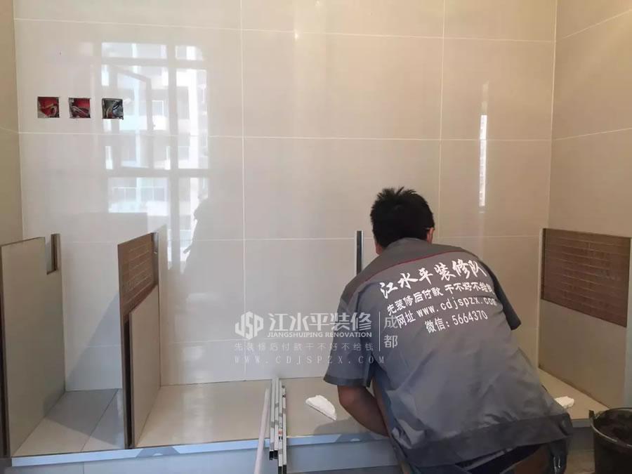 成都南城都汇刘姐家瓷砖砖夹橱柜装修施工