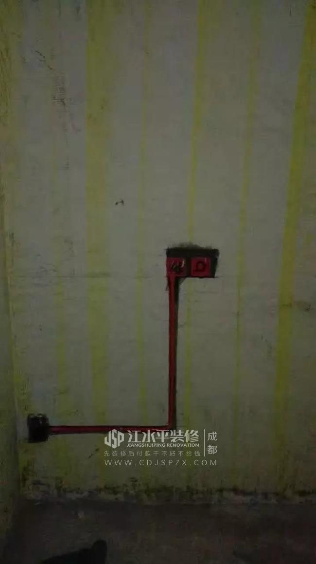 成都东原时光道魏先生家水电改造施工