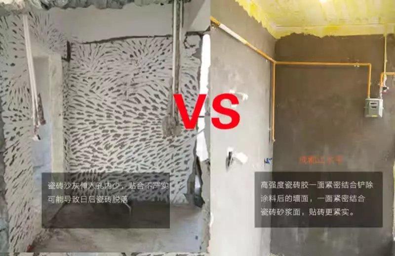 成都江水平装修看图说装修工艺展示